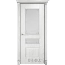 Межкомнатные двери Оникс Lite Версаль Эмаль Белая патина Серебро Сатинат Белый