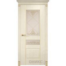 Межкомнатные двери Оникс Lite Версаль Эмаль Слоновая кость Сатинат Бронза